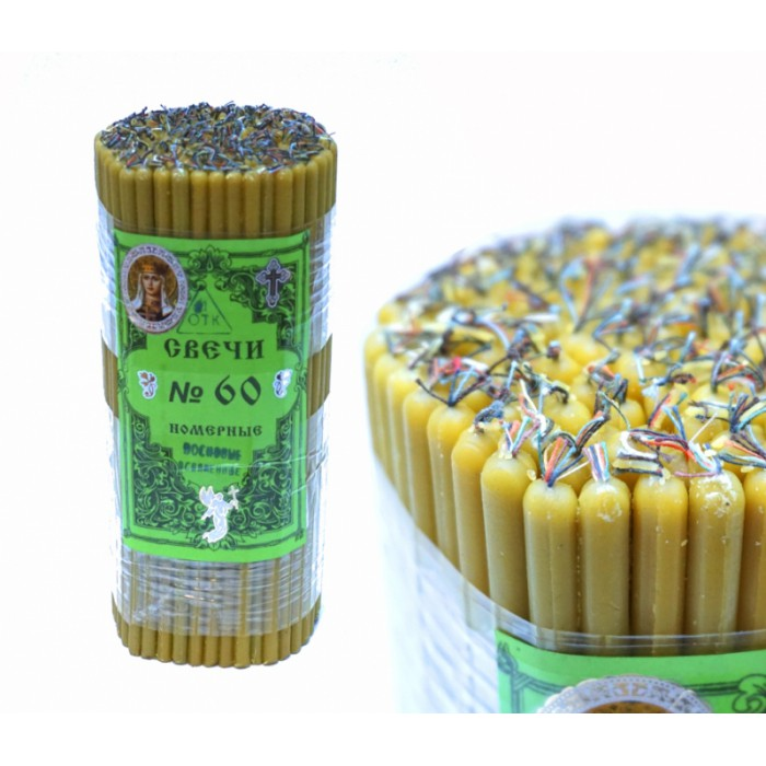 Church wax candles bunch of 1 kg. Natural color No. 60