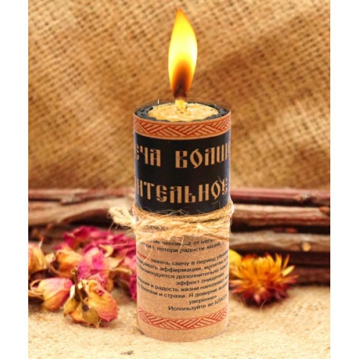 "Magic candle ""Healing Flame"""