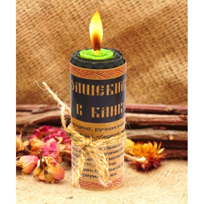 """Magic candle """"Money in the Bank"""""""