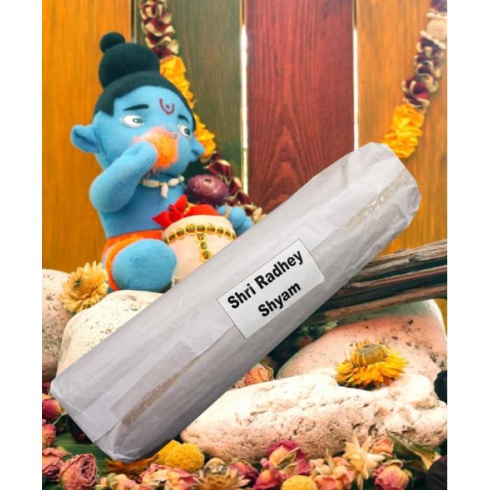 Sri Radheshyam 250 gram MP pack