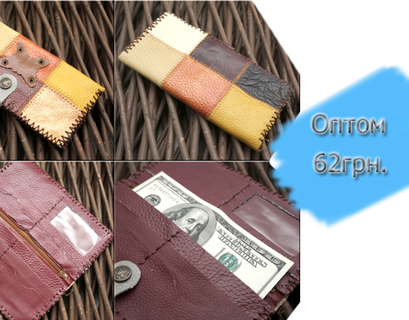 Wholesale leather wallets