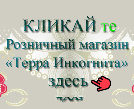 Right Banner