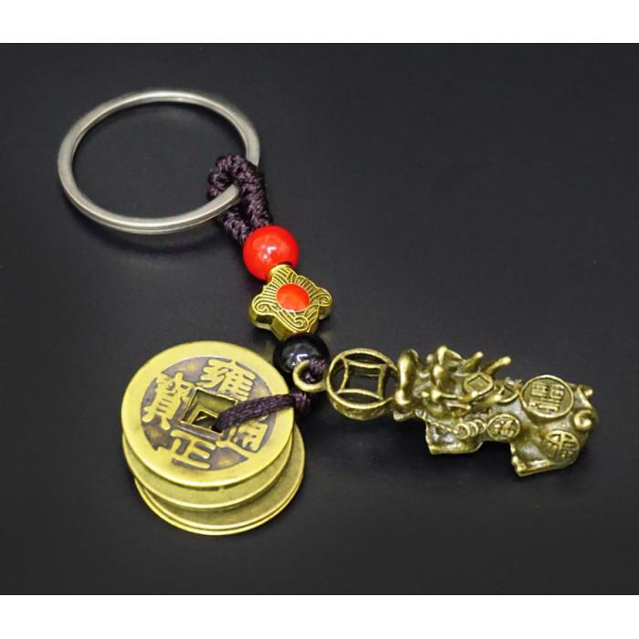 Keychain Dragon Turtle