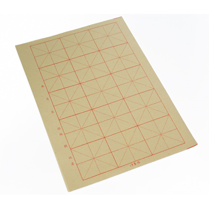 Water calligraphy paper with grid