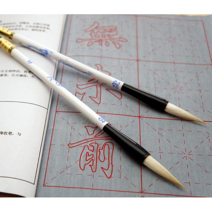 Calligraphy brush No. 1