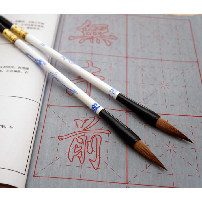 Calligraphy brush No. 2