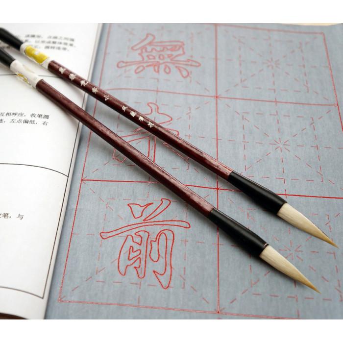 Calligraphy brush No. 3