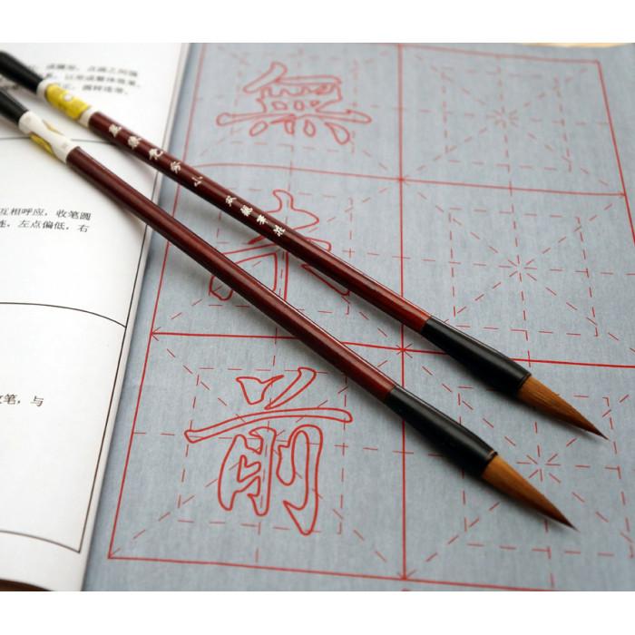 Calligraphy brush No. 4