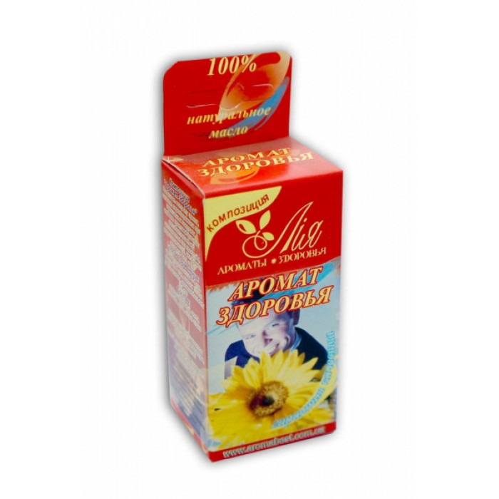 Aroma of health (essential oil composition 10 ml.)